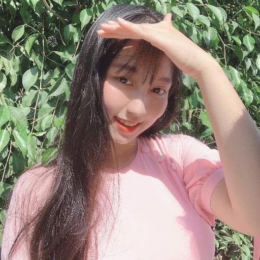 Trương Thị Thanh Thanh