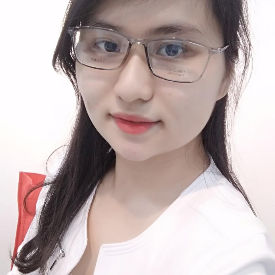 Nguyễn Bùi Nhật Quyên